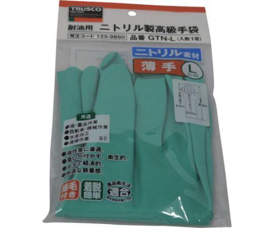 薄手手袋 Lサイズ GTN-L