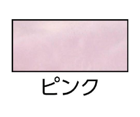 [取扱停止]清掃用手袋 S ピンク 7626