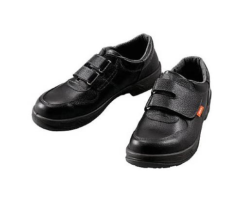 安全短靴 3層底(マジック式)