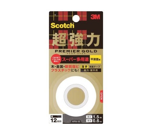 スコッチ(R)超強力両面テープ プレミアゴールド(スーパー多用途 薄手)