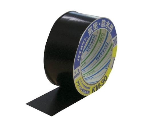 防水気密テープ(片面タイプ)