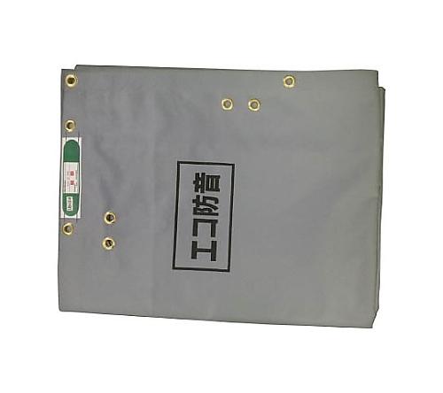 エコ防音シート