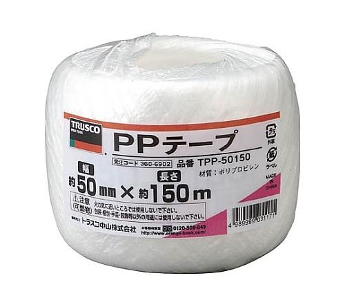 PPテープ