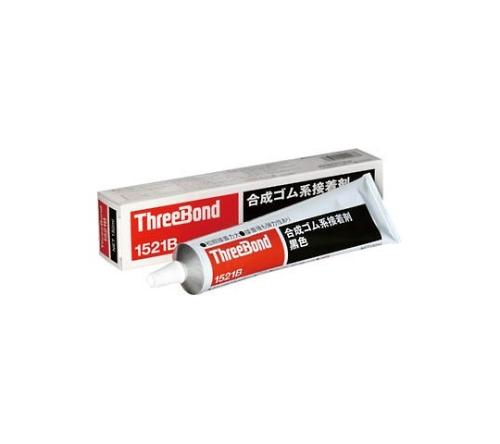 合成ゴム系接着剤 TB1521B 150g 黒色 TB1521B150