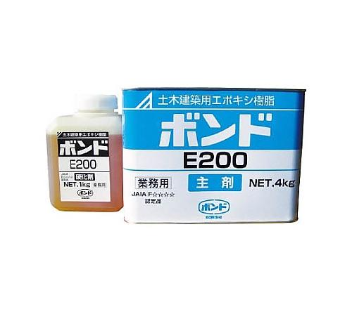 [取扱停止]E200 エポキシ樹脂接着剤 5kgセット 45710