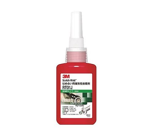 3M(TM) スコッチ・ウェルド(TM) はめ合い用嫌気性接着剤