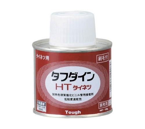 塩ビ用接着剤(HT用)