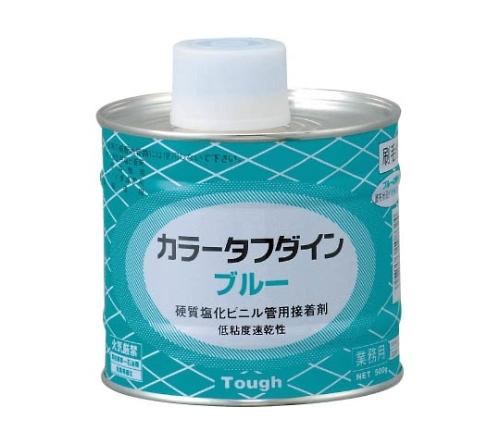 塩ビ用接着剤(色付ブルー)