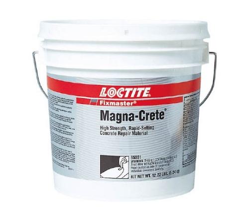 床補修剤マグナクリートFGM(即硬化グレード)