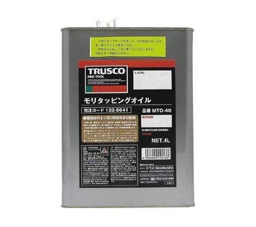 モリタッピングオイル 4L MTO40