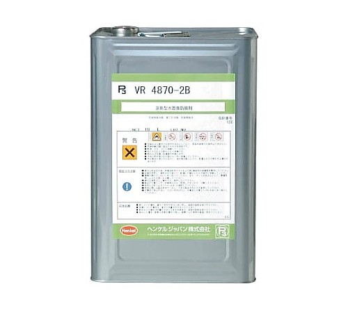 水置換型防錆剤 P3 VR4870 2B