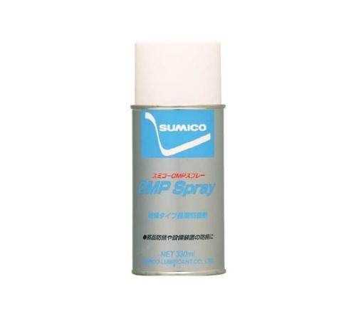 スプレー(半乾燥タイプ防錆剤) スミコーOMPスプレー 330ml