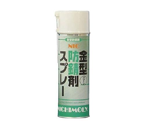 NIC金型防錆剤スプレー・グリーン 480ml