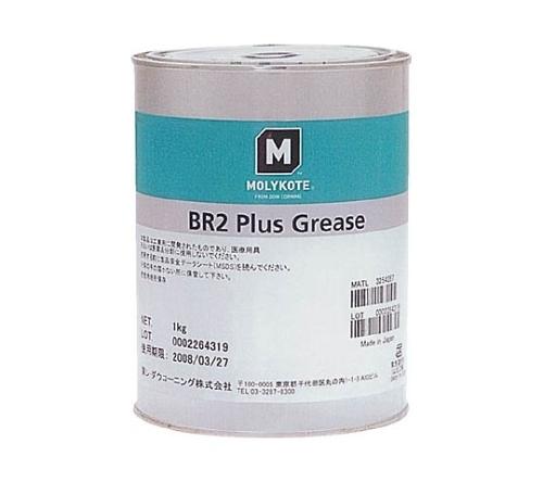 モリコート(R) BR2プラスグリース