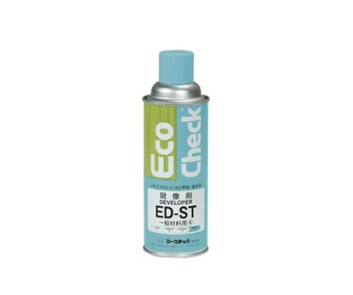 エコチェック ED-ST(現像剤)