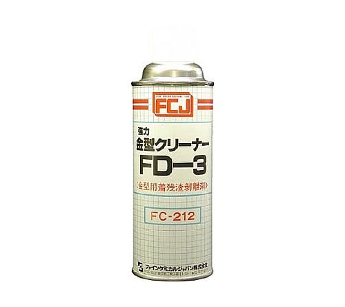 強力金型クリーナーFD-3 420ml