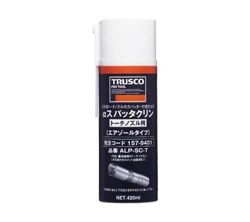 αスパッタクリン トーチノズル用 420ml