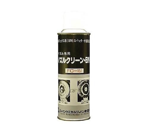 ノズルクリーン・BN 220ml