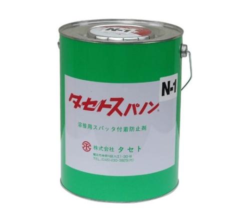 スパッタ付着防止剤スパノン(軟鋼・高張力鋼用)