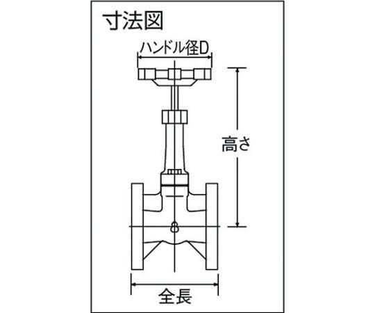 ゲートバルブ(10K・ダクタイル鋳鉄) 呼び径(A):50×呼び径(B):2 M10KFS50A