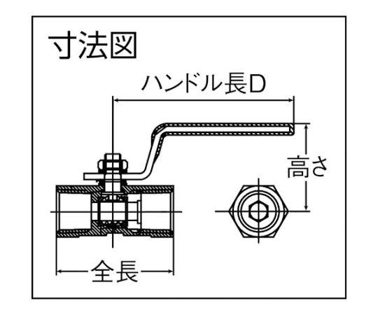 ねじ込みボールバルブ 全長71.0mm 呼び径(A)25 304SRV25A