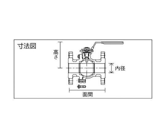 ステンレス製1MPaフランジ式2ピースボール弁 呼び径(A):40×呼び径(B):1・1/2 UBV21J10RHALX