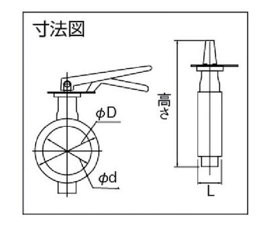 JIS・ISO面間適合汎用バルブ 呼び径(A):150×呼び径(B):6 700G1T150SN