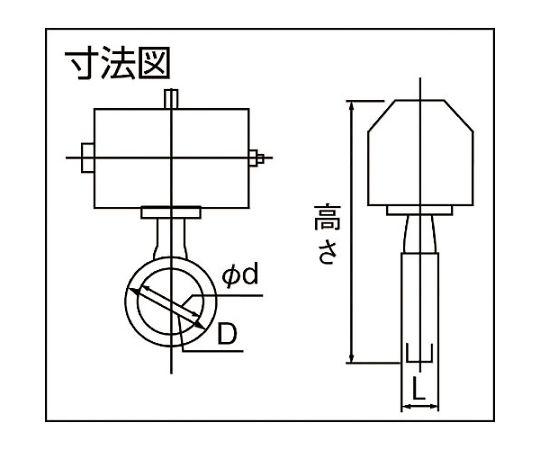 ゴムシートバルブ 呼び径(A):40×呼び径(B):1・1/2 700G7E40SN