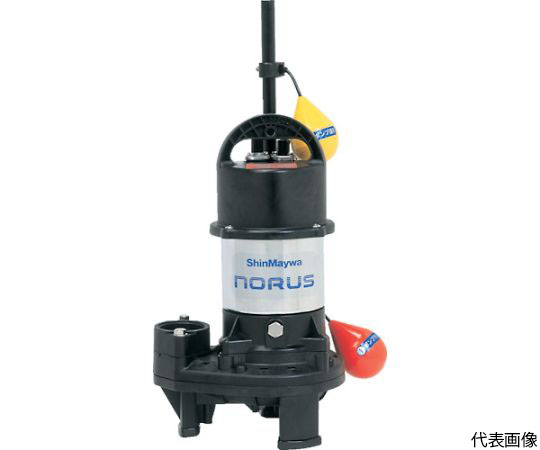 高機能樹脂ポンプ 吐出量160L/min全揚程(50/60Hz)7.2/6.8m CRS501DT-F50-0.4
