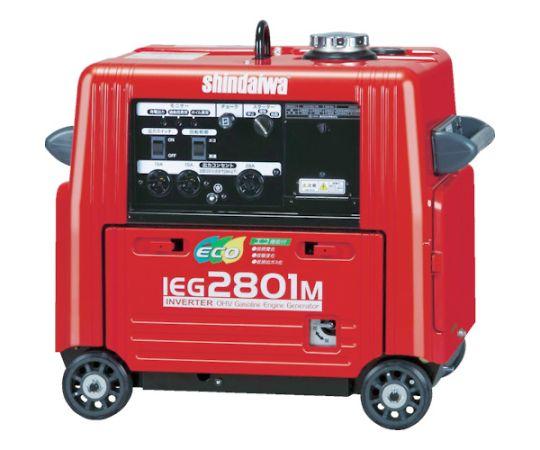 IEG2801M インバーター発電機