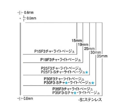 ピンネイラ用ピンネイル(ライトベージュ) 長さ35mm3000本入り