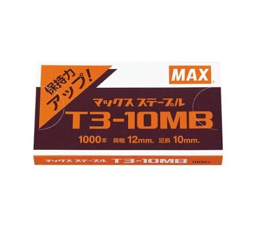 ガンタッカ TG-AN用針 1パック