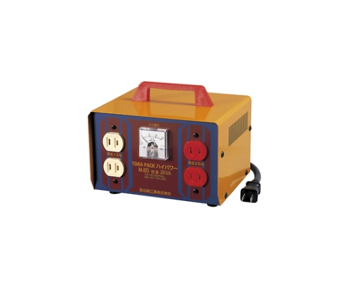 変圧器ハイパワー(昇圧専用タイプ)