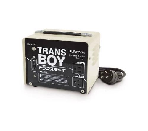 ポータブルトランス(降圧器)