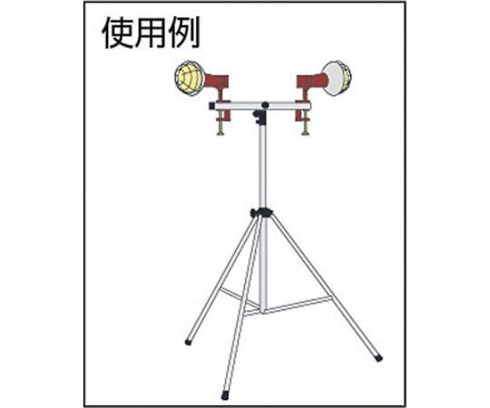 投光器用三脚スタンド SK-31A