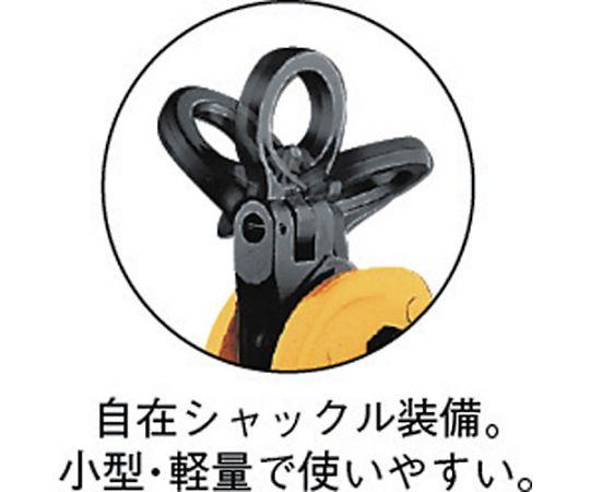 自在型横吊クランプ(容量:1ton) GVC1E