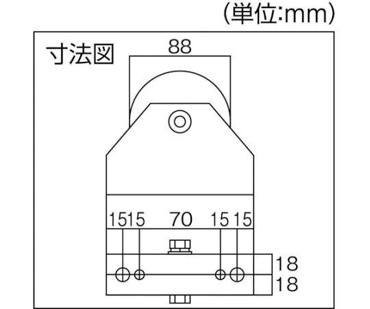 固定ブロック 500kg FB500