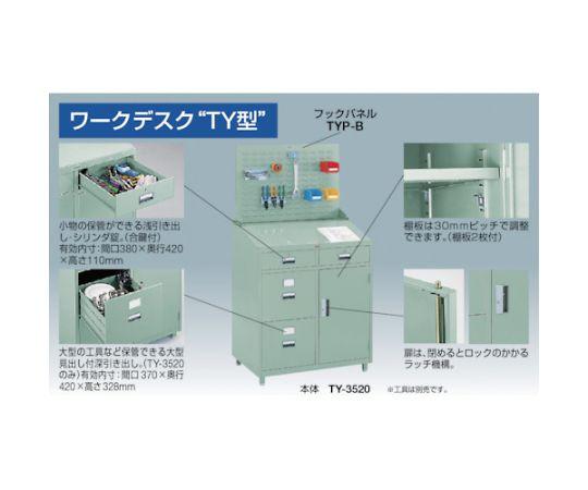 ワークデスク 600X600XH1100 キャスター付 TY-2510C