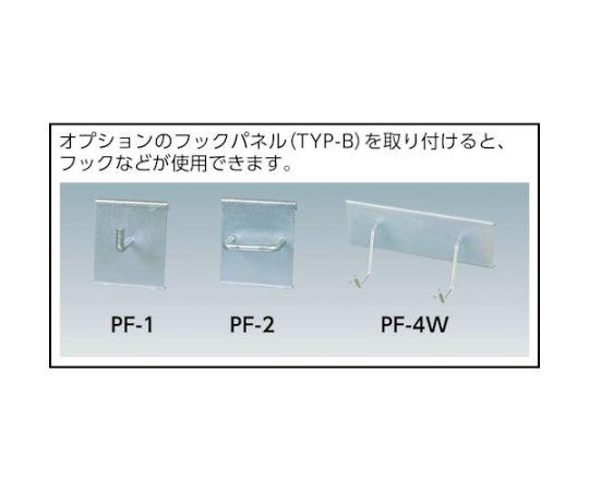 ワークデスク用フックパネル 900X600 TYP-B