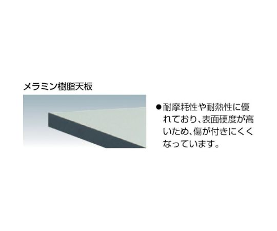 ハンドル昇降式作業台用キャスターセット TYST-75NU-SET
