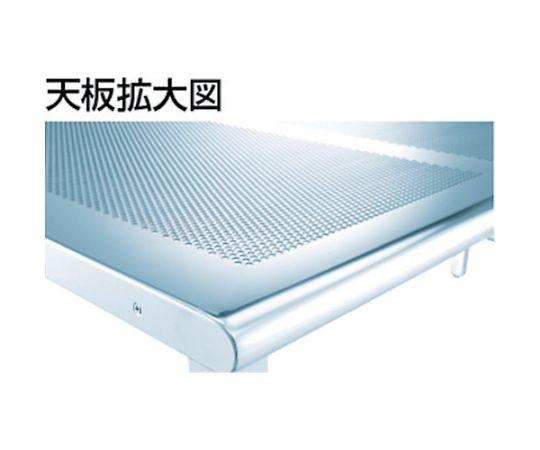 パンチングテーブルSUS304 1500X750 #400 PTB-1570