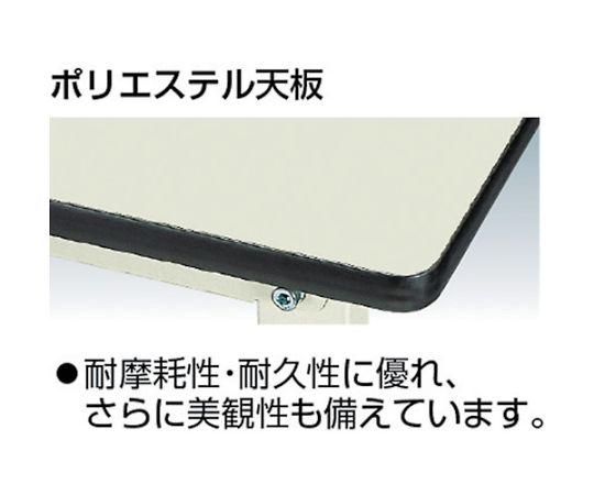 ワークテーブル300シリーズ ポリエステル天板W1200×D600 SWP-1260-II
