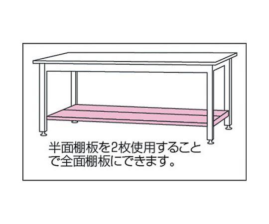 ワークテーブル用 半面棚板(本体W1500×D750用) WT-1575-IV