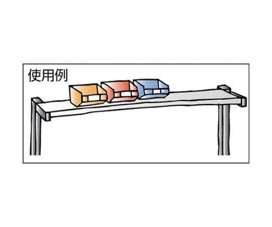 高さ調節セルライン作業台用棚板 W900用 CLR-900