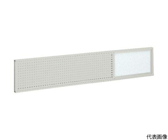 高さ調節セルライン作業台用パネルボード W900用 CLSP-900
