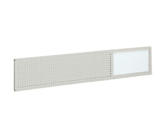 高さ調節セルライン作業台用パネルボード W1500用 CLSP-1500