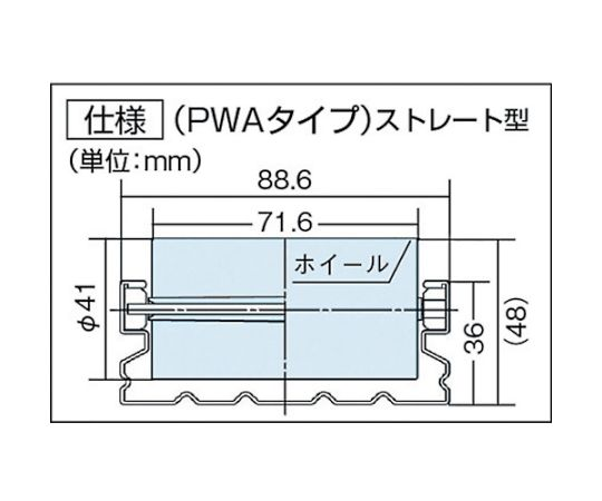 クリフオームプラコンワイド PWA3-3000 H57 PWA3-3000H57
