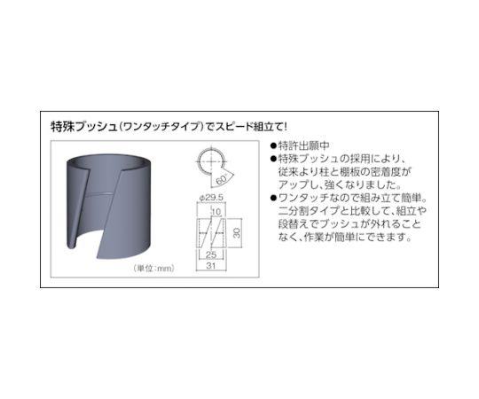 フェニックスワゴン 1000X650XH1500 4段 YG色 PEW-15104-YG