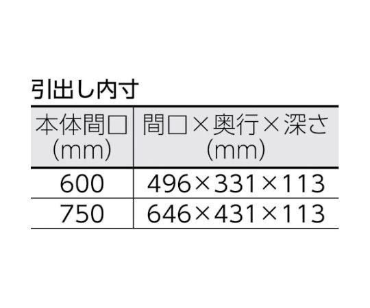 フェニックスワゴン 750X500XH600 1段引出付 YG色 PEW-672V-YG