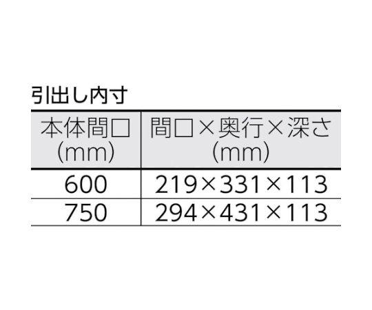 フェニックスワゴン 600X400XH600 2列引出付 YG色 PEW-662W-YG
